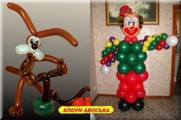 оформить шарами праздник